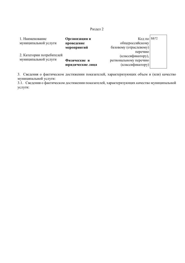 4ceeda1122206e541d53bf26275caafc-4